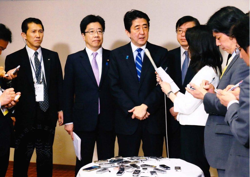 20140424日米韓首脳会談を終えて