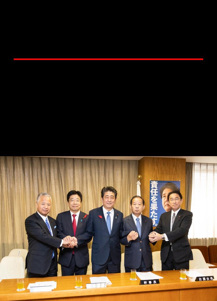 衆議院議員 加藤 勝信